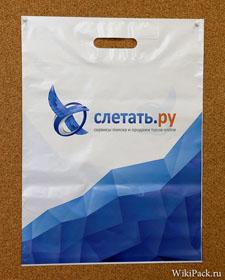 Фотографии пакетов